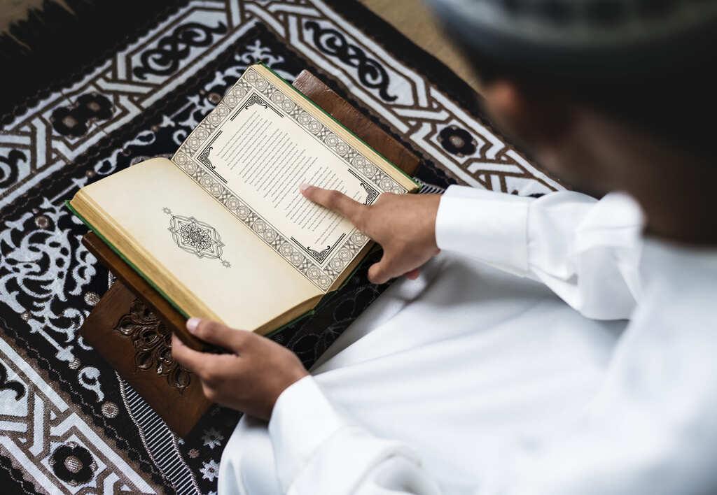 Coran lecture